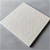 600*600全瓷生態廣場地鋪石耐磨廣場磚